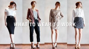 WHAT TO WEAR TO WORK | OFFICE WEAR - YouTube