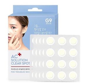 @g9skin_global  AC Solution Clear Spot Patch 💙💙💙 I tried many clearing spot gel but this would be a great product to try since it is a patch type 😍 I hope this is great with makeup on top of it💙💙