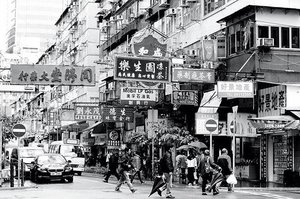 ~~travel elicits the wonders of a city and her people~~ new blog post up! #clubinstagram #instagood #instamood #lifestyleblogger #bblogger #lifestyle #travel #places #onthego #city #hongkong #tsuenwan #blackandwhite #street #people #contrast #love #thatsdarling #flashesofdelight #thehappynow #abmlifeiscolorful #clozette