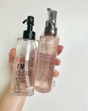 Another emptied post!  This time round - Oil makeup remover!  @immeme_official 's version isnt easily as assessable in South East Asia compared to Korea. So I went back to my old @thefaceshop.official Rice bright makeup remover. . . What's your favourite remover? . . . , . . .  #thefaceahop #immeme #makeupblog #beautyblogger #beautyblog #kbeauty #discoverunder10k #discoverunder1k #igsg #clozette #뷰티블로거 #뷰티그램 #kbeautyaddict #k뷰티 #한국화장품  #뷰티방송 #k뷰티 #메이크업 #더페이스샵 #아임미미