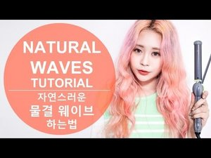 Natural Waves - Tutorial